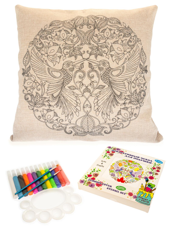 Волшебные птицы. Чехол для подушки + краски и кисти
