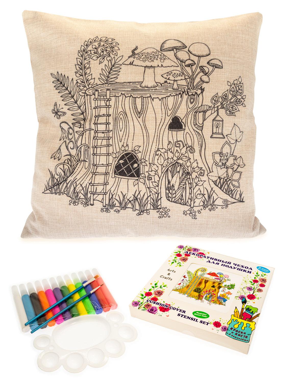 Волшебный домик из пенька. Чехол для подушки + краски и кисти