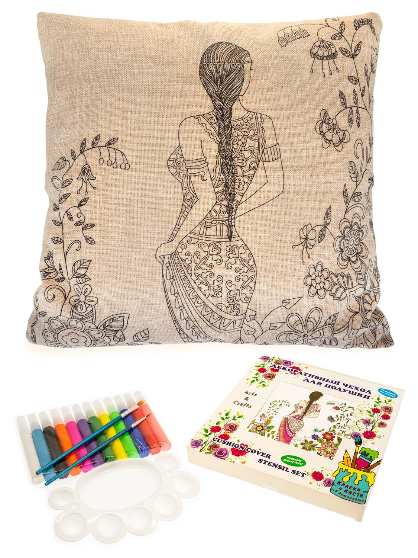 Загадочная красавица. Чехол для подушки + краски и кисти