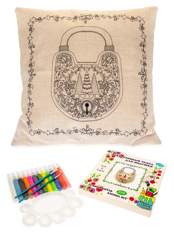 Замочек с узорами. Чехол для подушки + краски и кисти