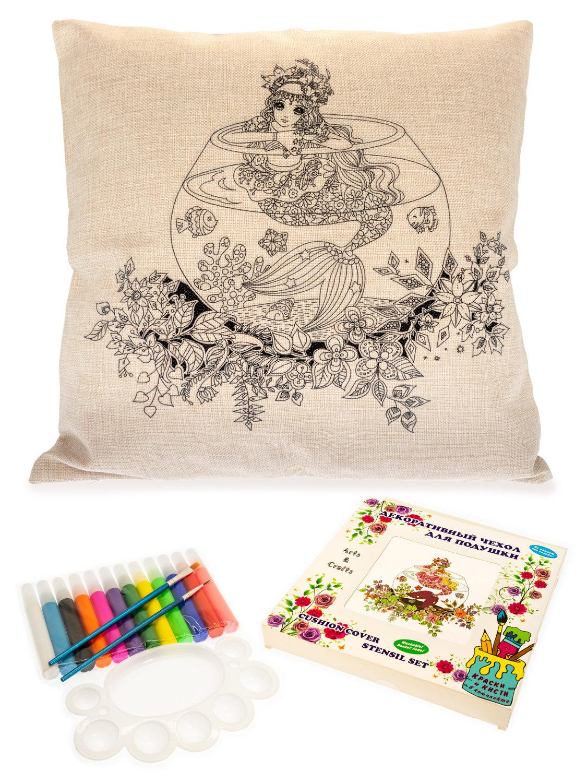 Русалочка. Чехол для подушки + краски и кисти