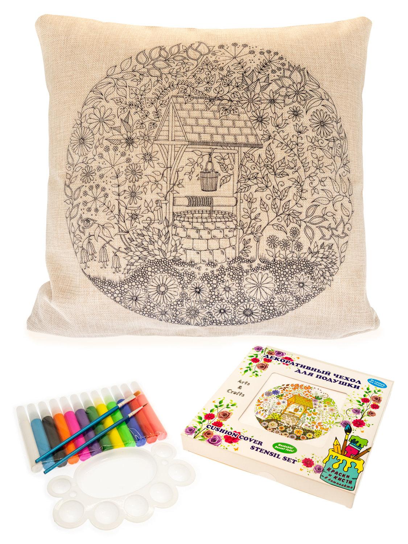 Сказочный колодец. Чехол для подушки + краски и кисти