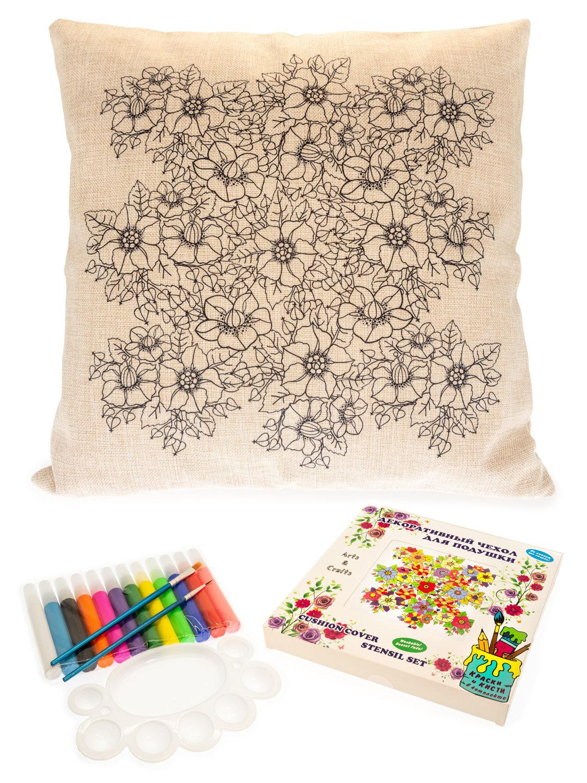Цветочный сад. Чехол для подушки + краски и кисти