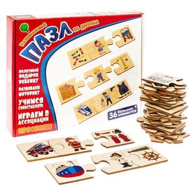 Профессии. Играем в ассоциации. Развивающий пазл из дерева. 36 больших элементов