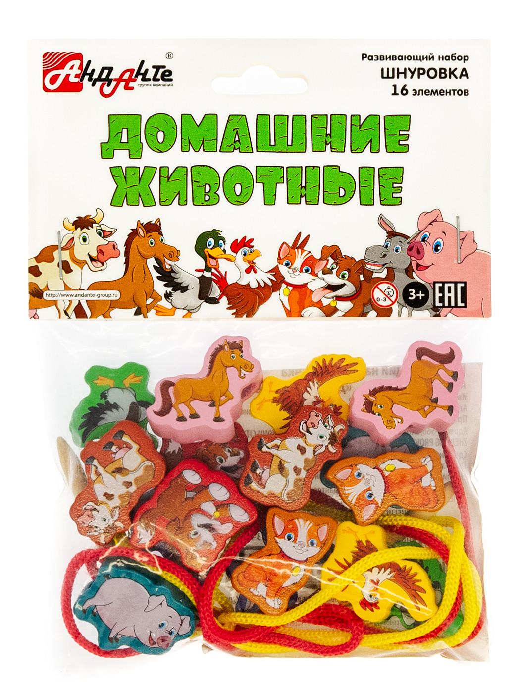 Домашние животные. Развивающий набор шнуровка. 16 эл-в