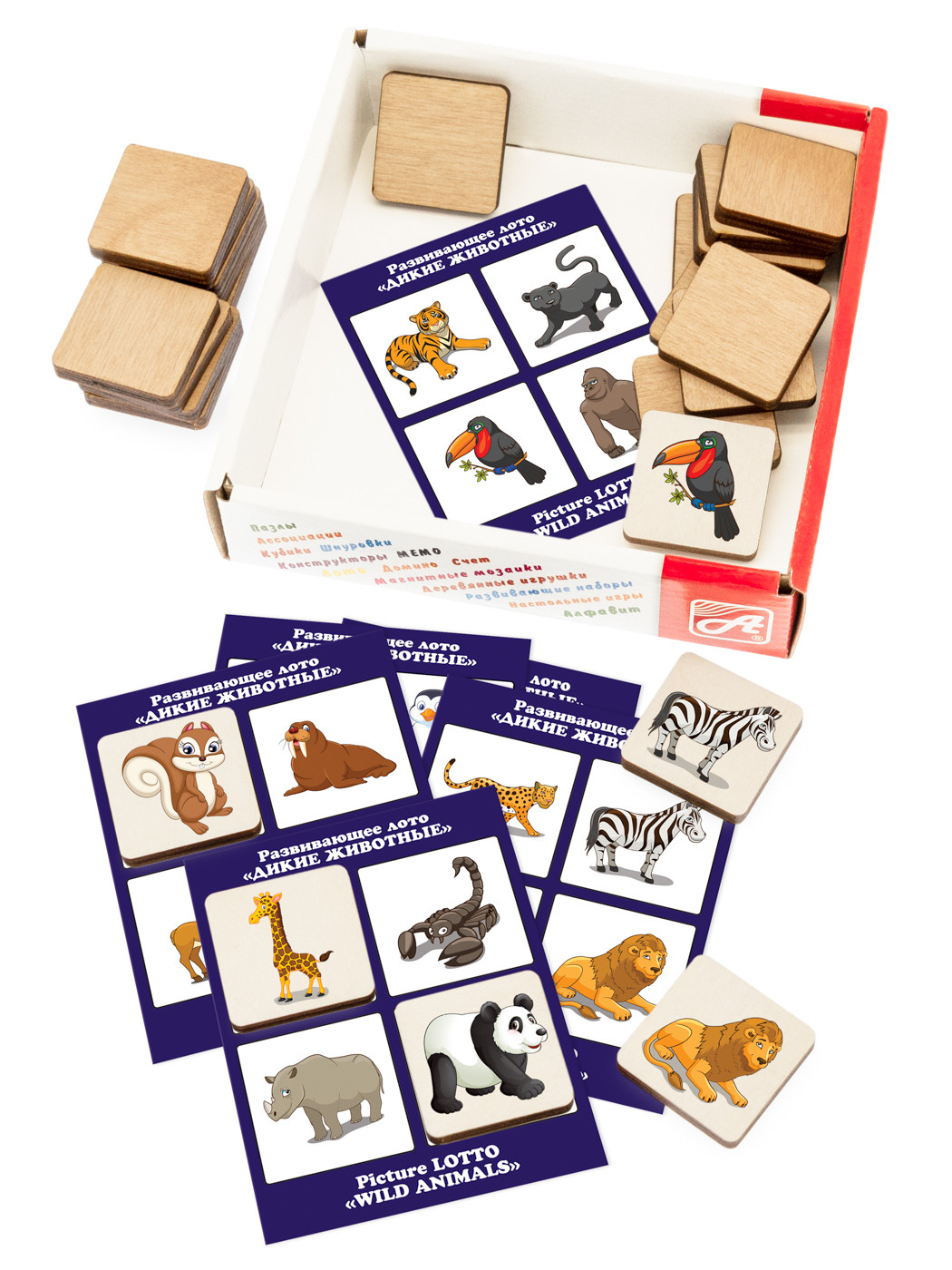 Развивающее ЛОТО. ДИКИЕ ЖИВОТНЫЕ (24 деревянных фишки + 6 карточек)