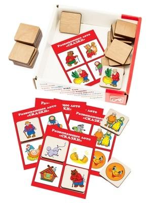 Развивающее ЛОТО. РУССКИЕ НАРОДНЫЕ СКАЗКИ (24 деревянных фишки + 6 карточек)