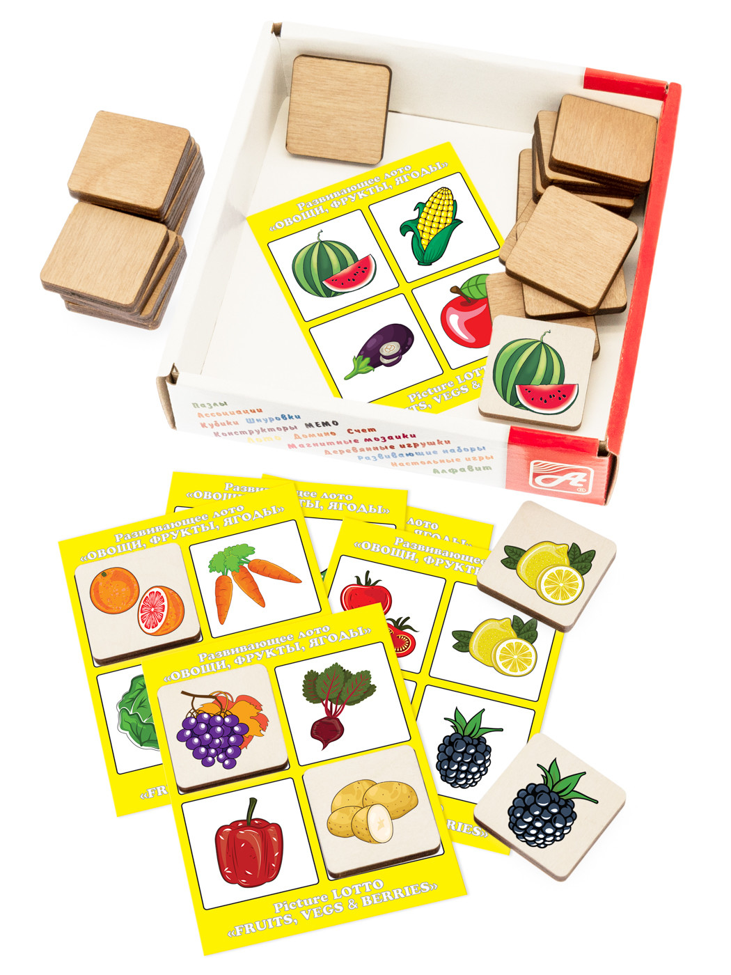 Развивающее ЛОТО. ФРУКТЫ-ОВОЩИ (24 деревянных фишки + 6 карточек)
