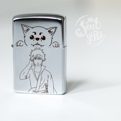Gintama lighter / Gintoki Sakata gift