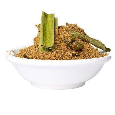 Sri Lankan Raw Curry Powder (Wholesale)