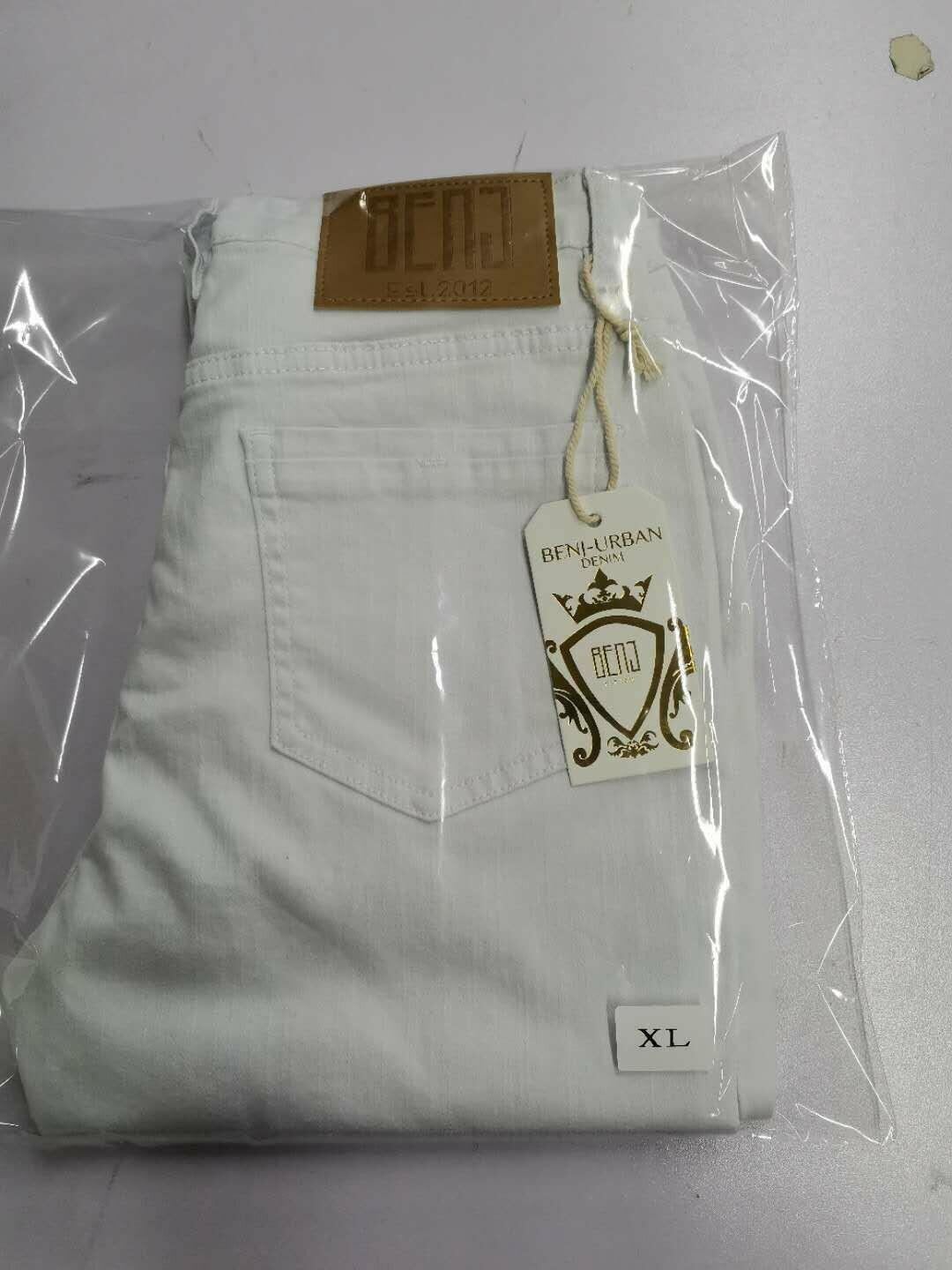 Womens  Jeans Loose /Loose fit casual white denims Pants