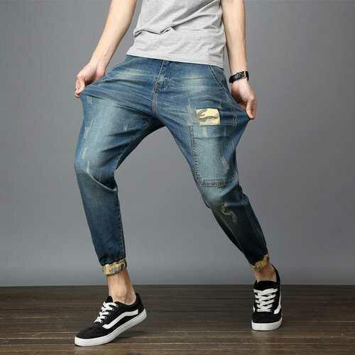 Plus Size High Elastic Camo Patchwork Harem Jeans