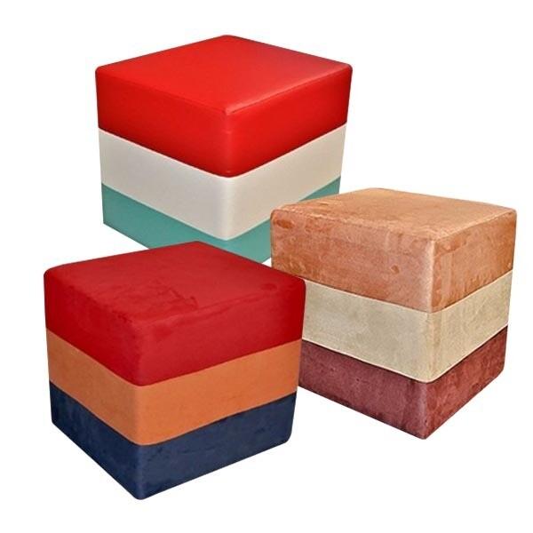 Cube Rainbow Stool