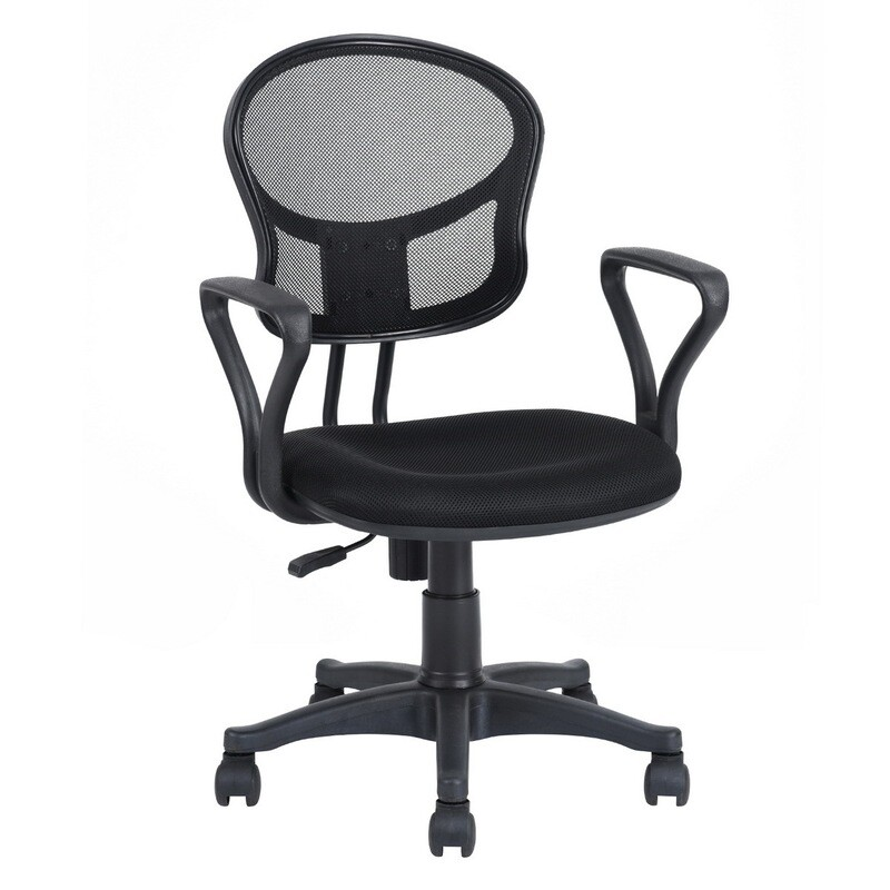 Adjustable Office Chair With Armrest (Fiona Black)