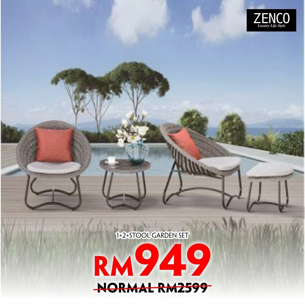 1+2+stool garden set