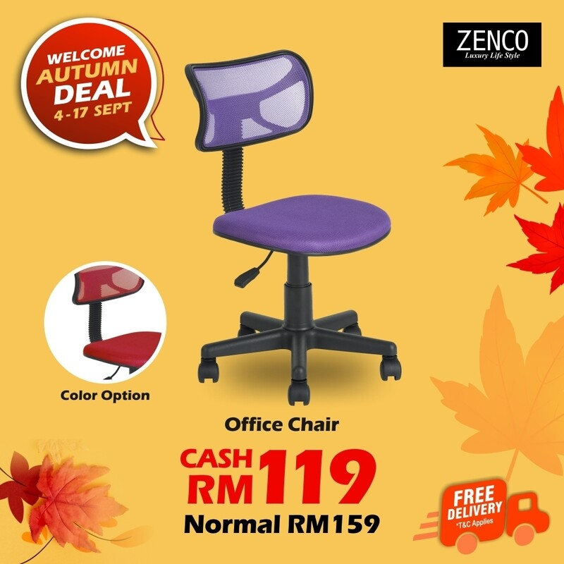 [FREE DELIVERY] Adjustable Office Chair w/o Armrest (Dias Red/Purple)