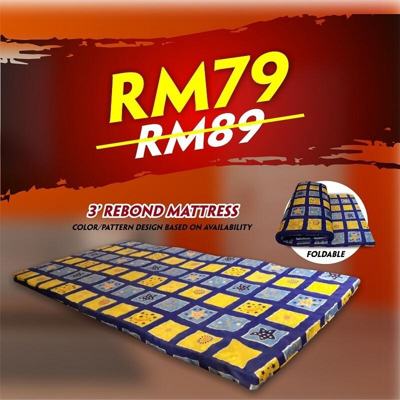 [FREE DELIVERY] 2inch Rebond Mattress - Single