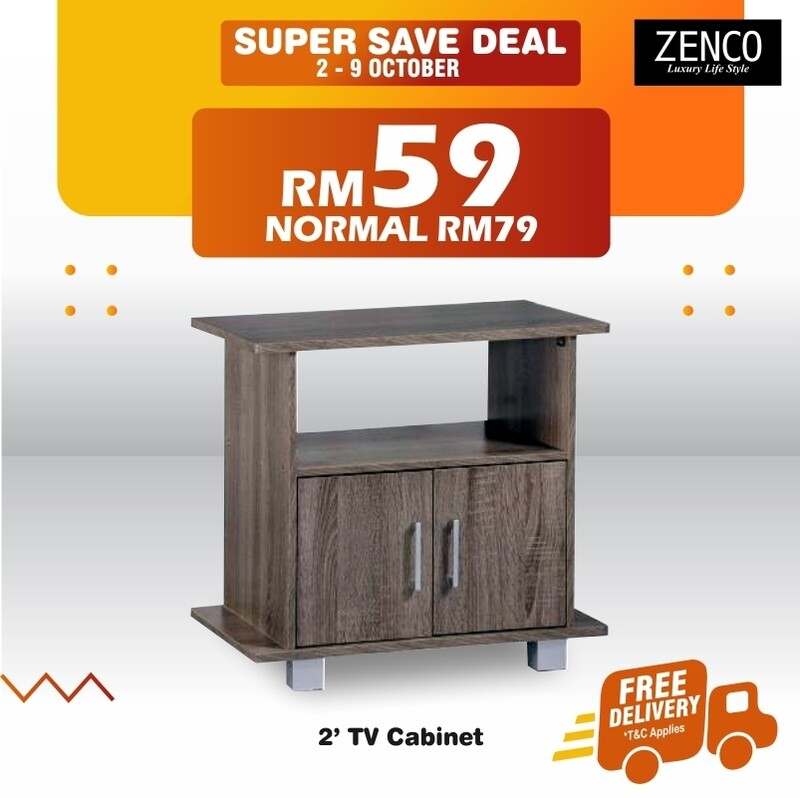 [FREE DELIVERY] 2ft TV Cabinet