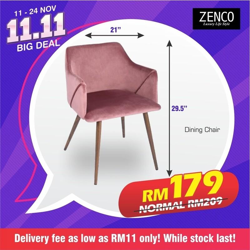 Velvet Fabric Dining Chair (Aldridge) - Pink