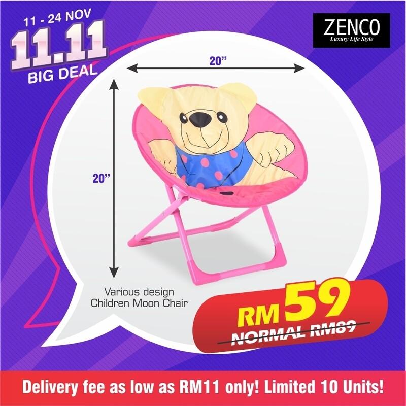 Children Cartoon Moon Chair