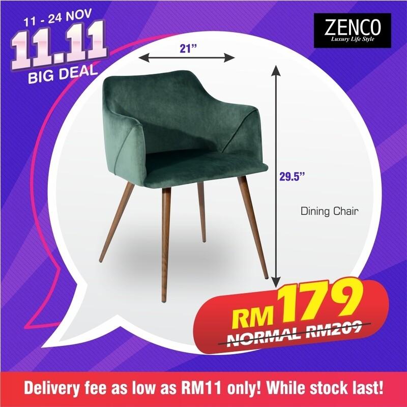 Velvet Fabric Dining Chair (Aldridge) - Green