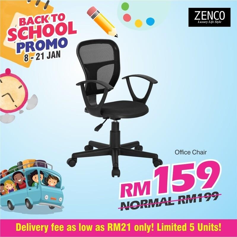 Adjustable Office Chair w/o Armrest (Flying Black)