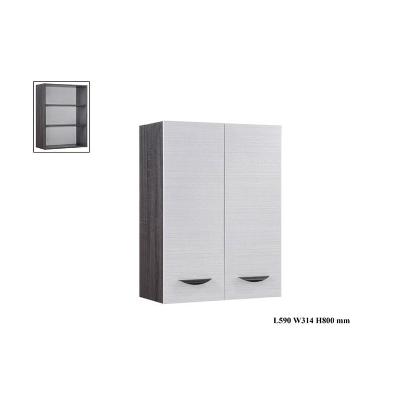 2 Door Wall Mounted Cabinet