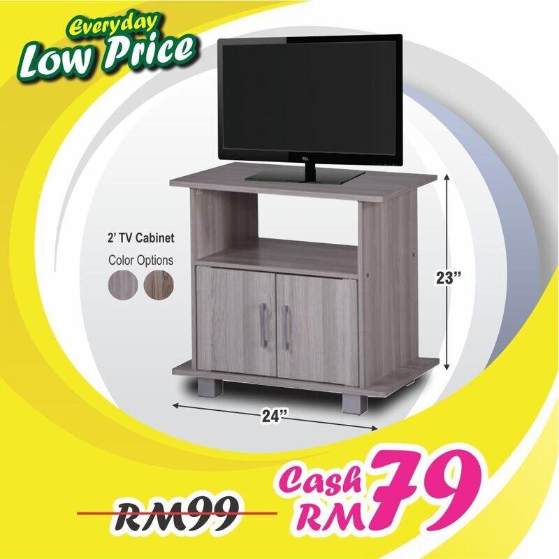 2ft TV Cabinet