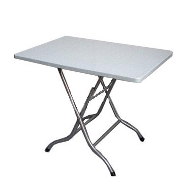 3ft Rectangular Plastic Table