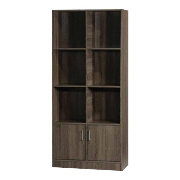 2.5ft Filing Cabinet with Door