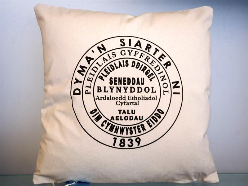 DYMA'N SIARTER NI (Cymraeg)