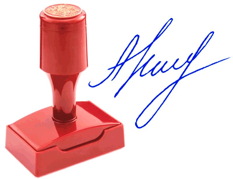 Факсимиле флэш (красконаполненное) ВР4524-КН 45х24 мм