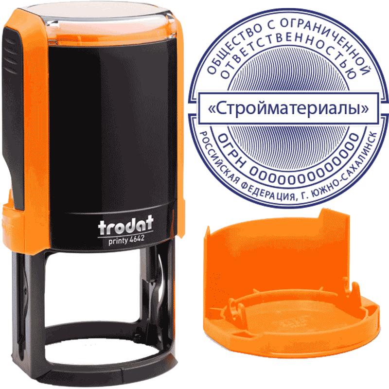 Печать на автоматической оснастке Trodat 4642, 42 мм (оранжевый)