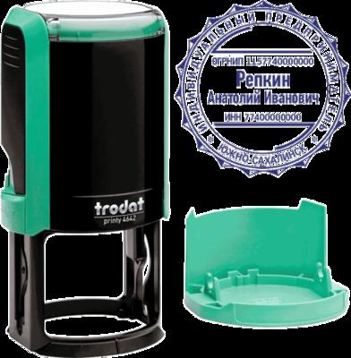 Печать на автоматической оснастке Trodat 4642, 42 мм (мята)