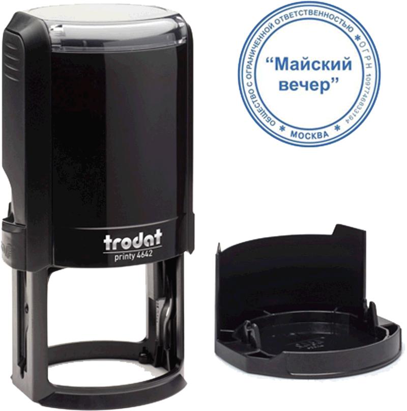 Печать на автоматической оснастке Trodat 4642, 42 мм (черный корпус)