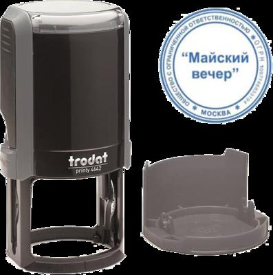 Печать на автоматической оснастке Trodat 4642, 42 мм (серый корпус)