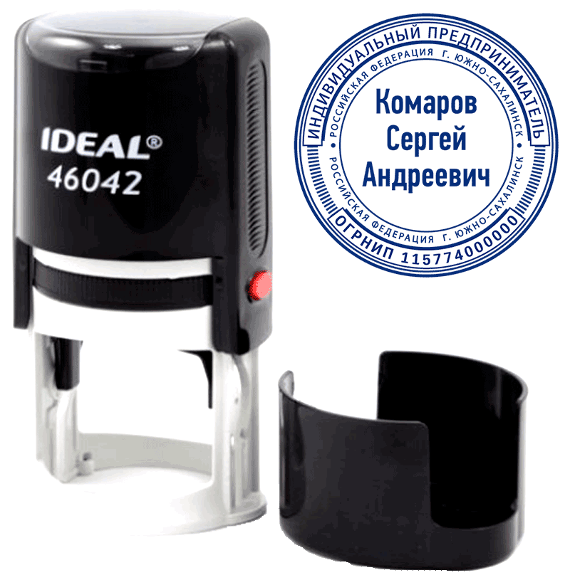 Печать на автоматической оснастке Ideal  46042, 42 мм черный