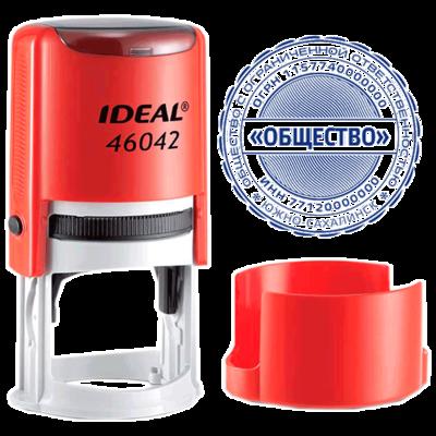 Печать на автоматической оснастке Ideal  46042, 42 мм красный