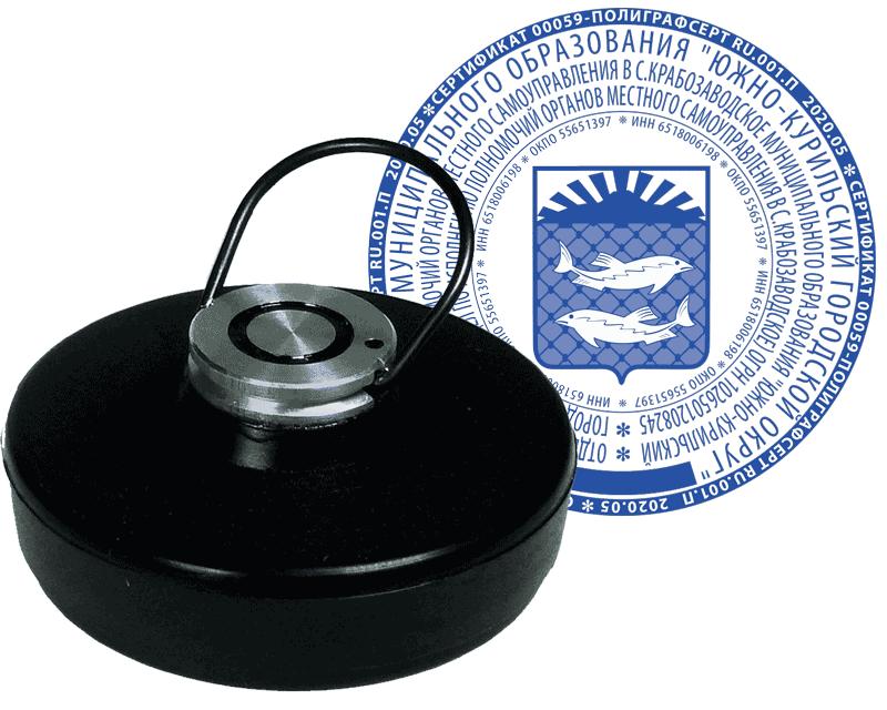 Печать флэш RTV-PK, 45 мм, компакт, без рамки