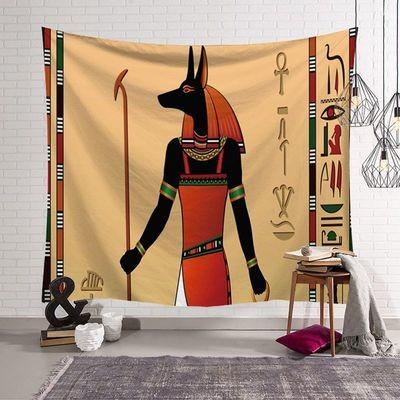 Egyptian Tapestry (Design #2)