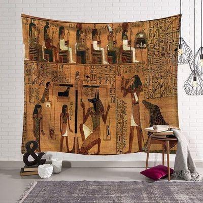 Egyptian Tapestry (Design #13)