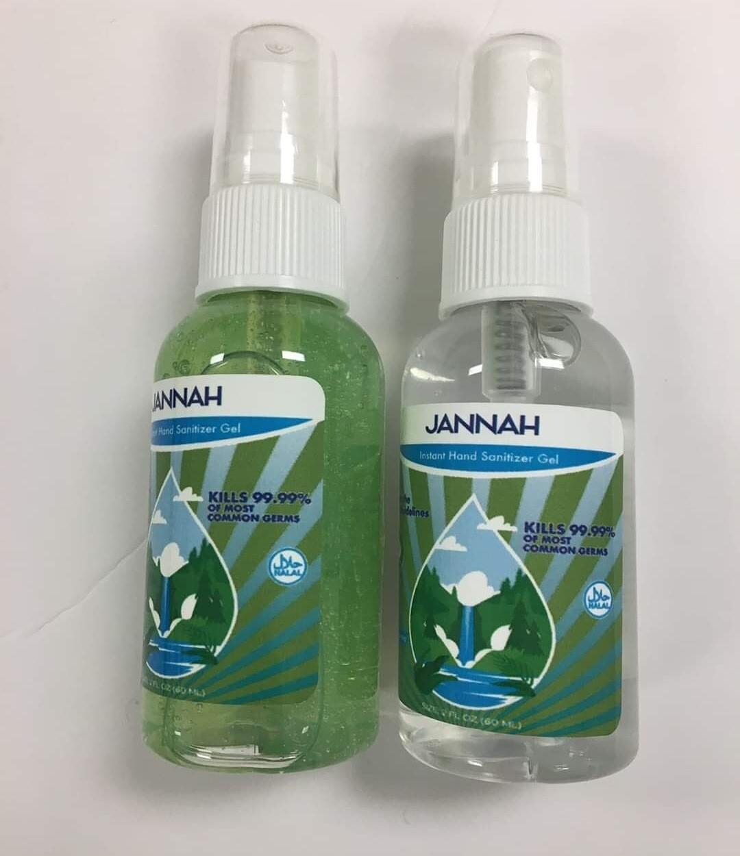 Jannah (Paradise) Hand Sanitizer Gel