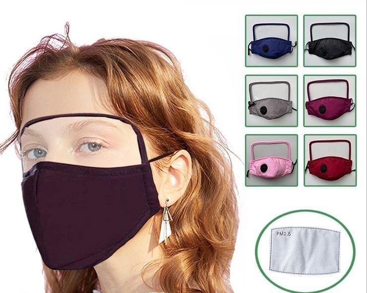 Face Shield Mask w/ N95 filter & Breathing Valve