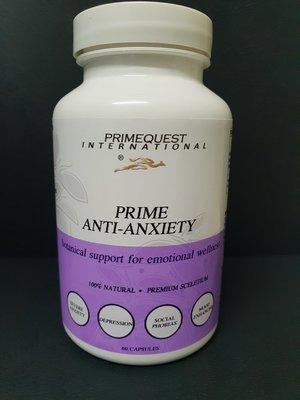 Prime Anti-Anxiety | Sceletium