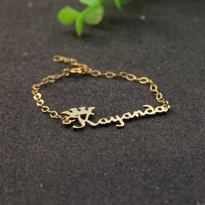 Crown Name Bracelet