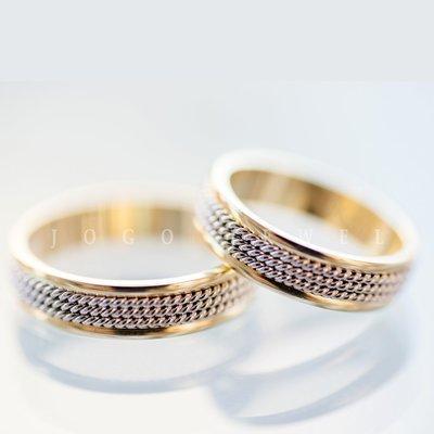 Matching Wedding Ring Set in 18 K Yellow & White Gold