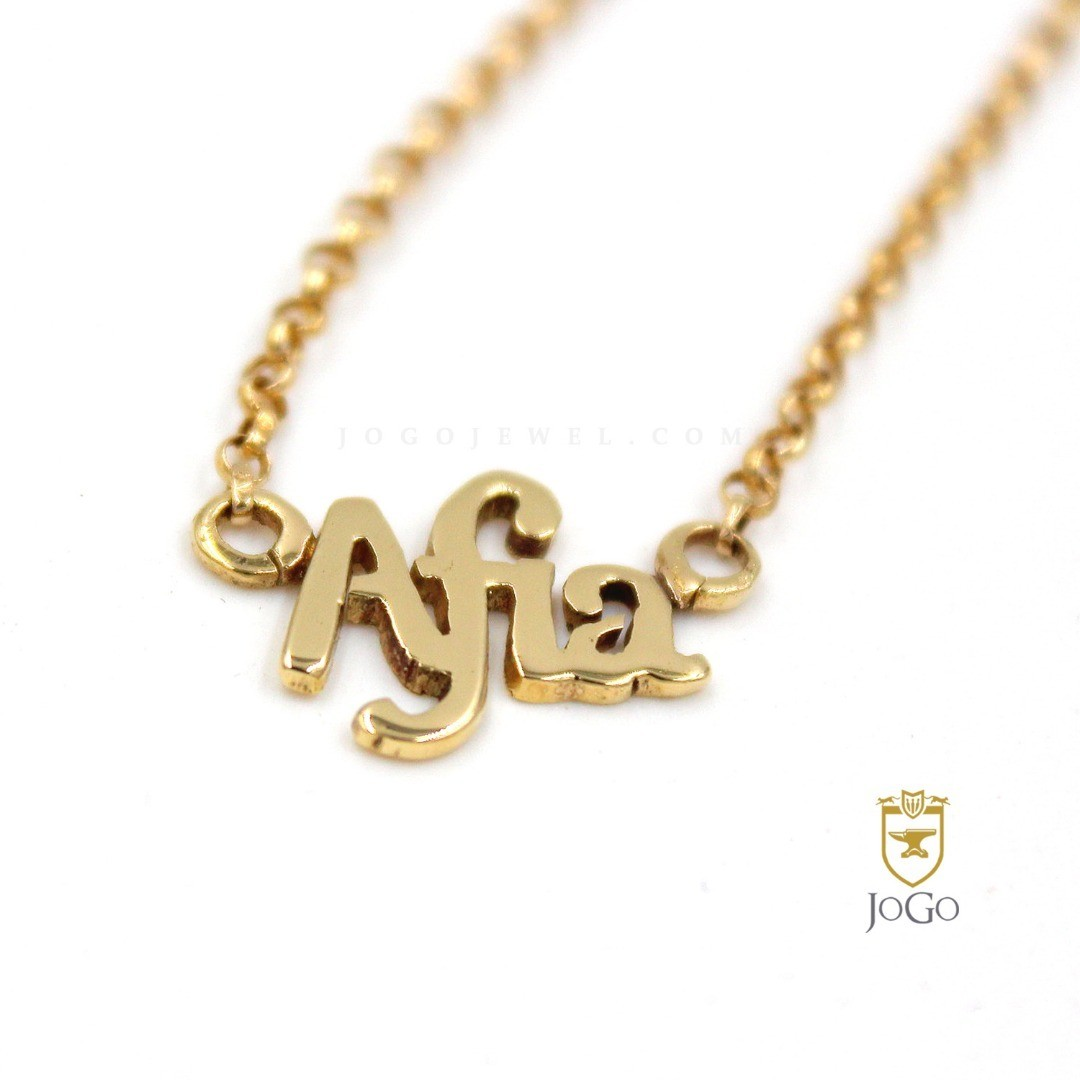 Day Name Necklace in Yellow gold