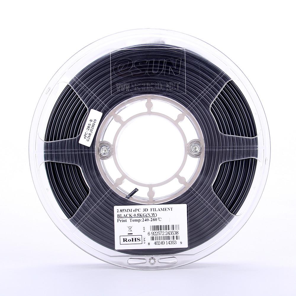 ePC - Polycarbonate -(0.5 kg)