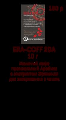 ERA-COFF 20A