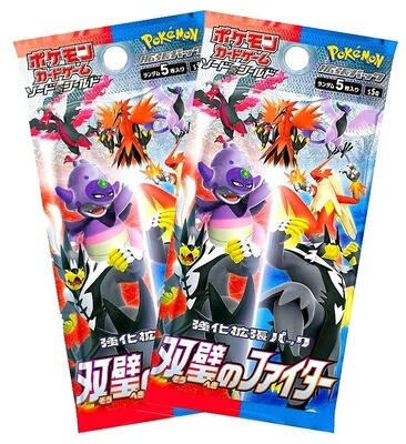 Matchless Fighters - Japanese (2 Pokemon Packs)